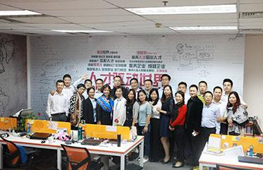 大奖官方网站88tp88手机版集团主办首届猎头行业私董会在北京完美收官