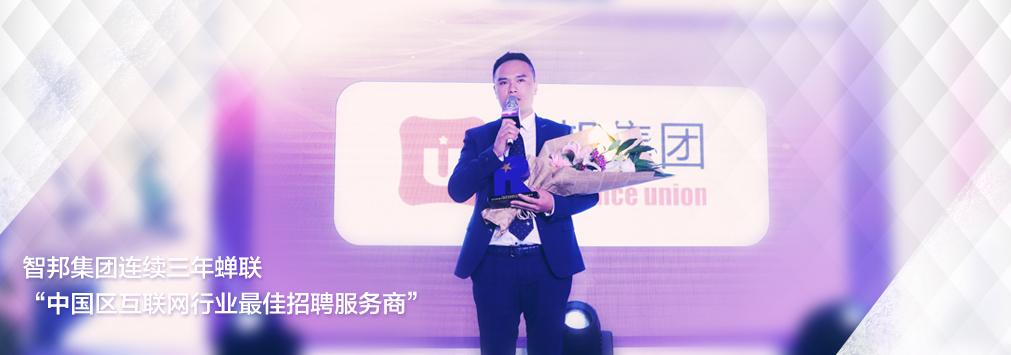 大奖官方网站88tp88手机版集团