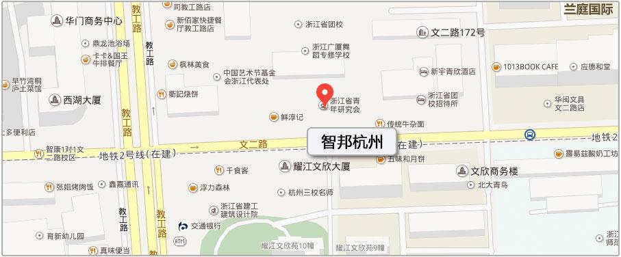 杭州分公司