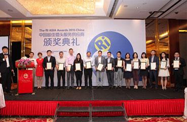 2015中国首届猎头行业评奖盛典,大奖官方网站88tp88手机版获奖