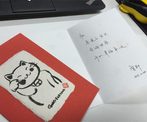 温馨的节日祝福卡片